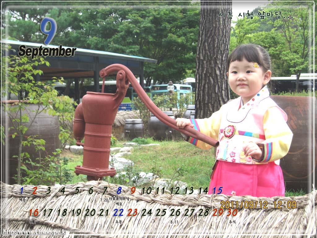 ph-201209-02.jpg
