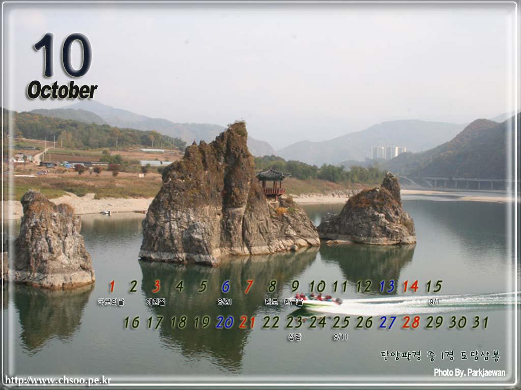 ph-201210-01.jpg