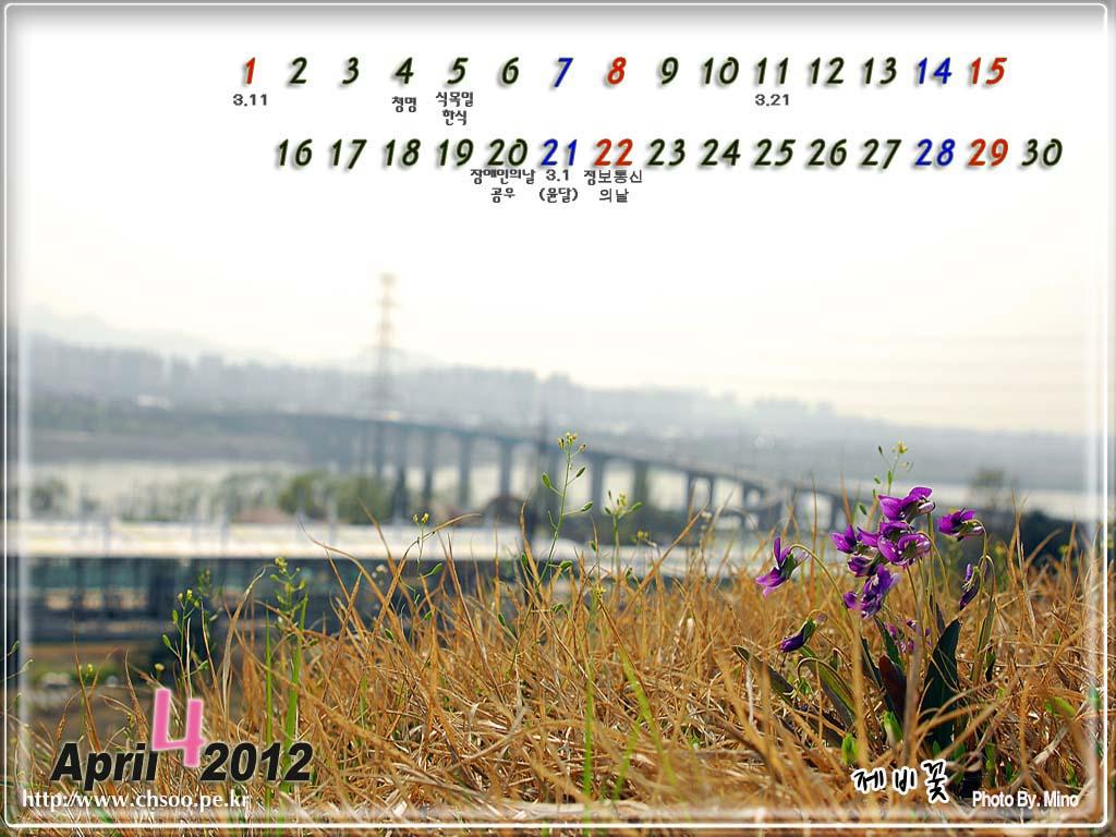 ph_201204-01.jpg
