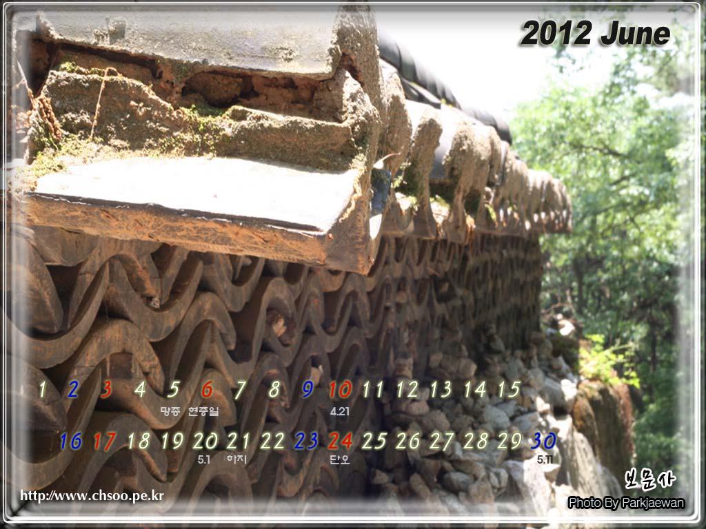ph_201206-01.jpg