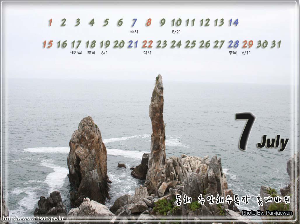 ph_201207-02.jpg